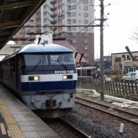 EF210-138号機@吹上駅