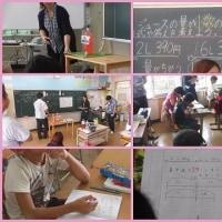 6/21 5学年研究授業 小数のわり算