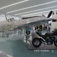 川崎重工創立120周年記念展 飛燕