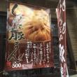 【烏丸】祇園祭名物「しみだれ豚まん」は、今年も行列でした。(膳處漢ぽっちり)