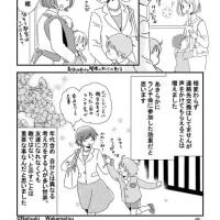 クラスランチ会(年少さん)の感想マンガ