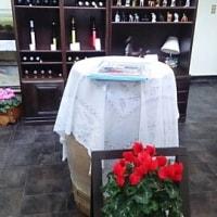 ワインの醸造委託