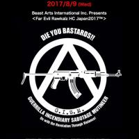 2017年8月9日 G.I.S.M  LIVE @ 名古屋 RED DRAGON
