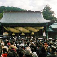 〈催事〉0475:「宮地嶽神社」初詣