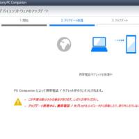 Android OS �Υ��åץǡ���