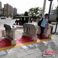 ソウル新聞の武漢情報