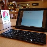 旅するパソコン Lenovo IdeaPad Miix310_本日の装備