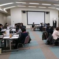 第2回ちえの輪~スーパービジョン活用の道~勉強会開催