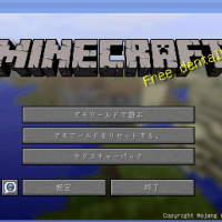 Minecraft 1.3.1 skyblock 日記