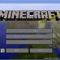 Minecraft 1.3.1 skyblock ��