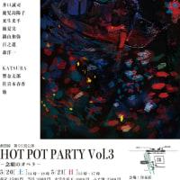 劇団誠第0.5回公演 HOT  POT  PARTY  vol. 3 ~念願のオペラ~