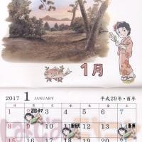 この世界の片隅に、しみじみニヤニヤカレンダーをば(*^m^*)