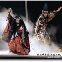 鈴張神楽団「滝夜叉姫」③