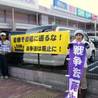 「沖縄とともに」全国で   京都・久御山でも