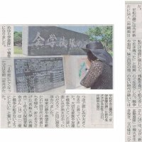 #akahata 戦争ない時代 続いて/沖縄「慰霊の日」 犠牲者悼み祈る・・・今日の赤旗記事