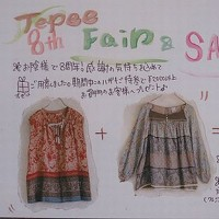 * Tepee 8周年フェアー&SALE!!! *