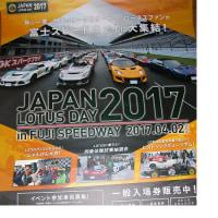 JAPAN LOTUS DAY 2017