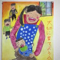 中央公民館で小中学生の絵画展をやっています。いずれも力作揃い。