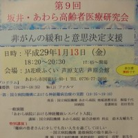 お知らせ2つ(療育&高齢者医療)