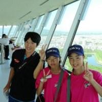 第5回東日本都道県小学生陸上競技交流大会