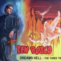 地獄について この無視された真理       ◆4、聖ドン・ボスコが見た出現