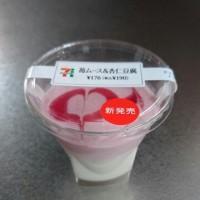 苺ムース&杏仁豆腐 セブンイレブン