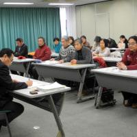 被曝・帰還の強制反対 福島で第1次署名提出行動