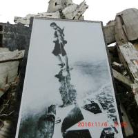 撃ち落とした米軍機の残骸