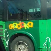 madoka・・・・・・(*^_^*)