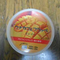 ローソン★ウチカフェフラッペ★食べ比べ★ランキング発表!!!