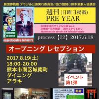 PRE-YEAR(22)