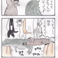 まっちゅるダイナソー(12)