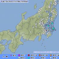 関東地震続く 夕方から最大震度3 茨城県