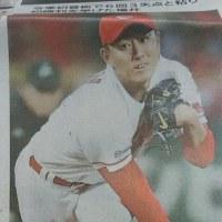 逆転じゃあ~~7-6!!