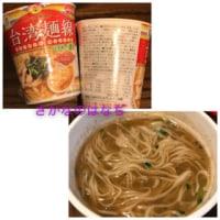 台湾麺線で小腹を満たす