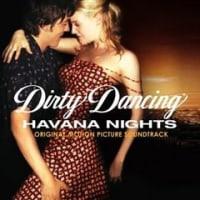 ダンシング ハバナ