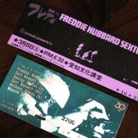 LEGACY OF FREDDIE HUBBARD (1) ・・・・・ GLEAM