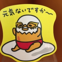 2/2  【SANRIO EXPO2016】2/1~2/5開催中