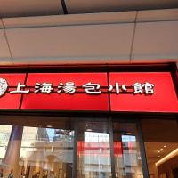 名古屋へ・・・