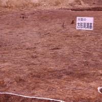 続 郡遺跡・倍賀遺跡