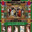 7月29日(土)は「ベリーダンスと音楽の夜 第131夜」へ!