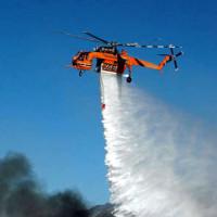 消防庁に消火活動専用の大型ヘリコプターや消防飛行艇を