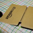 Amazonの箱でKindle fire(2015)の手帳型ケースつくったった2