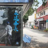 三浦投手の引退