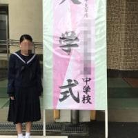 沙良 中学入学式