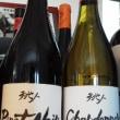 ルー・デュモンの仲田さんとジブリのワイン