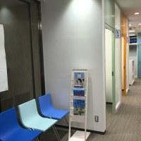 SUNDAI GLOBAL CLUB新教室、本日より開講!
