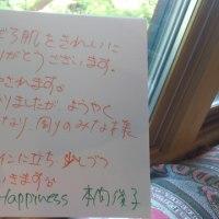 幸せな時間(*≧∀≦*)
