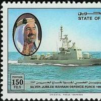 切手に見る世界の海軍  バーレーン海軍