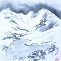 雑誌の雪山(水墨画)